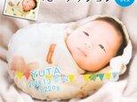 ベビークッション(厚手 Lサイズ)写真印刷 赤ちゃん 出産祝い オーダーメイド プレゼントの画像