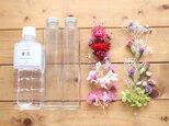 【母の日】ハーバリウム手作りキット(オイル1本、ガラス瓶2本、花材セット2種類)の画像