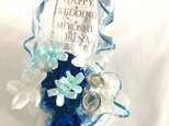 プリザーブドフラワーガラスの靴リングピロー/ウェディング青い薔薇とジャスミンの祝福の画像