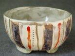 陶器 酒器(71) ぐい呑み 陶芸家オリジナルの画像