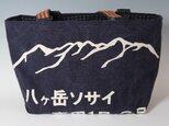 古布前掛け手持ちバック (八ヶ岳ソサイ 日本農産工業)の画像
