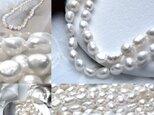バロックパール ホワイト系 約10mm 10粒 淡水パール No.014 素材 真珠 パーツ 貫通穴 ハンドメイド素材の画像