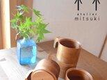【再販】たっぷり入る木製マグカップ wooden mag サクラ 0049の画像