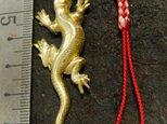 真鍮ブラス製 トカゲ型根付ストラップ 着物や浴衣の帯飾り・かんざし・ネックレスパーツとしての画像