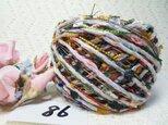 86♪花hana花♪パピー糸&染糸オリジナル引き揃え糸80gの画像