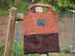 柿渋染め刺し子布とブドウの木のバッグの画像