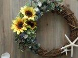Sunflower Wreath 26~30cmの画像