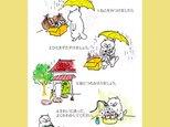 カマノレイコ オリジナル猫ポストカード「ねこ扱い説明書」2枚セットの画像