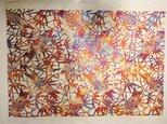 ギルディング和紙 竹柄生成和紙赤混合箔の画像