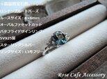 (1122)高品質宝石質ロンドンブルートパーズ☆8×6mmオーバルファセットカット☆SV925製バタフライデザインリングの画像