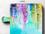 【雨上がりの藤】スマホケース手帳型 iPhoneⅩ Galaxy S9 S8 全機種 対応 絵画の画像
