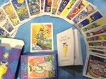 トラねこタロットカード(Tarot of Tabby Cats)の画像