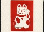 招き猫・2018A/銅版画 (作品のみ)の画像