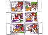 ドイツ未使用切手シート(グリム童話 ブレーメンの音楽隊)Germany  DA-STE108の画像