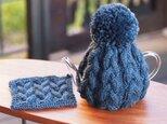 【編み物キット】新色☆ポットカバー&マット<ブルー・ブルーベリー>の画像