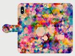 プリズム -a lot of colors-  iphone 5/5s/6/6s/SE/7/8/X 専用 手帳型ケースの画像