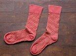 Leaf silk socks 茜染めー淡いレッドの画像