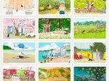 たびねこポストカード  Cセット(作家手作りーお得な12枚入)の画像
