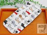 水筒 肩紐カバー 猫 リバーシブル ショートタイプ 入園 入学の画像