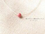 9 [14kgf] ロードナイト 肌にやさしい絹糸のネックレスの画像