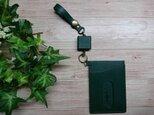 本革製パスケース 深緑(リールストラップ付)の画像