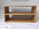 オーダーメイド 職人手作り シンプル ローボード テレビ台 北欧 ナチュラル オーク無垢材 家具 収納の画像