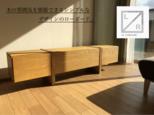 受注生産 北欧家具 職人手作り 天然木 ローボード/テレビ台/AVボード パイン無垢集成材 オーダー家具の画像
