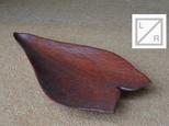 【即納】ハンドメイド チークトレイ リーフトレイ カトラリー入れ 小物入れ トレー 天然木 銘木 木製 手作り 無垢 職人手作りの画像