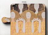 【グスタフクリムト 天使聖歌隊】スマホケース手帳型 iPhoneⅩ XS 全機種 対応 TPU レザー 名画の画像
