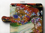 【グスタフクリムト 水蛇】スマホケース手帳型 iPhoneⅩ XS 全機種 対応 TPU レザー 名画の画像