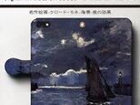【クロードモネ 夜の効果】スマホケース手帳型 iPhoneⅩ XS 全機種 対応 TPU レザー 名画の画像