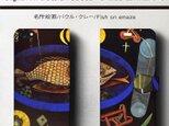 【パウルクレー 魚】スマホケース手帳型 iPhoneⅩ XS 全機種 対応 TPU レザー 名画の画像
