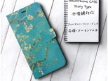 【ゴッホ 花咲くアーモンドの木】スマホケース 手帳型 全機種 対応 名作絵画 レトロ iPhone11の画像