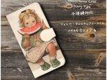 【ウィルコックスミス スイカを食べる少女】スマホケース手帳型 iPhoneⅩ XS 全機種 対応 TPU レザー 名画の画像