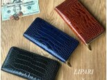 クロコ型押し革リパリ×栃木レザーのラウンドファスナーウォレット 長財布 オールレザーの画像