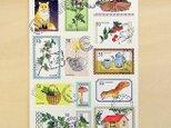 切手シール Reraの画像