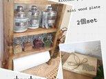 【2個set】kitchen paper rack *wood plate の画像