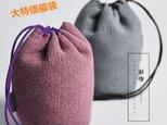 大特価限定!【福袋】彩物 牛革パンプスシューズ・ブーツ靴2足 ワンセット FB01の画像