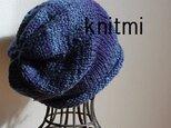 【男女兼用★ウール】ゆるっとすっぽりOK★ニット帽子 デニムカラーの画像
