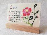 2019年 型染めカレンダー・台座あり「花ごよみ」の画像