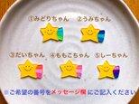 (再販*色が選べます!) 選べる名札クリップ プラ板 星 かわいい シンプルの画像