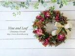 木の実とヒムロスギのクリスマスリース〜☆Happy Christmas 2018☆~[W-18049]の画像