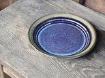 青釉 7寸皿の画像