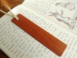 綾欅(アヤケヤキ)の木製しおりの画像