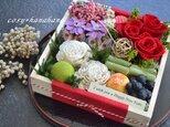 【送料無料*年内お届け】お花のおせち*お正月アレンジの画像