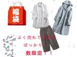 ★2019福袋★超お得な三点セット フード付きウールコート+麻のシャツ+理想型パンツの画像