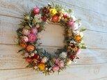 花の環の画像