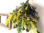Mimosa Chic Bouquetの画像