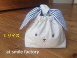 うさぎのお弁当袋L青ストライプ(送料無料)の画像