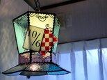帽子 ハット アリス マッドハッター ステンドグラス ペンダントライトの画像
